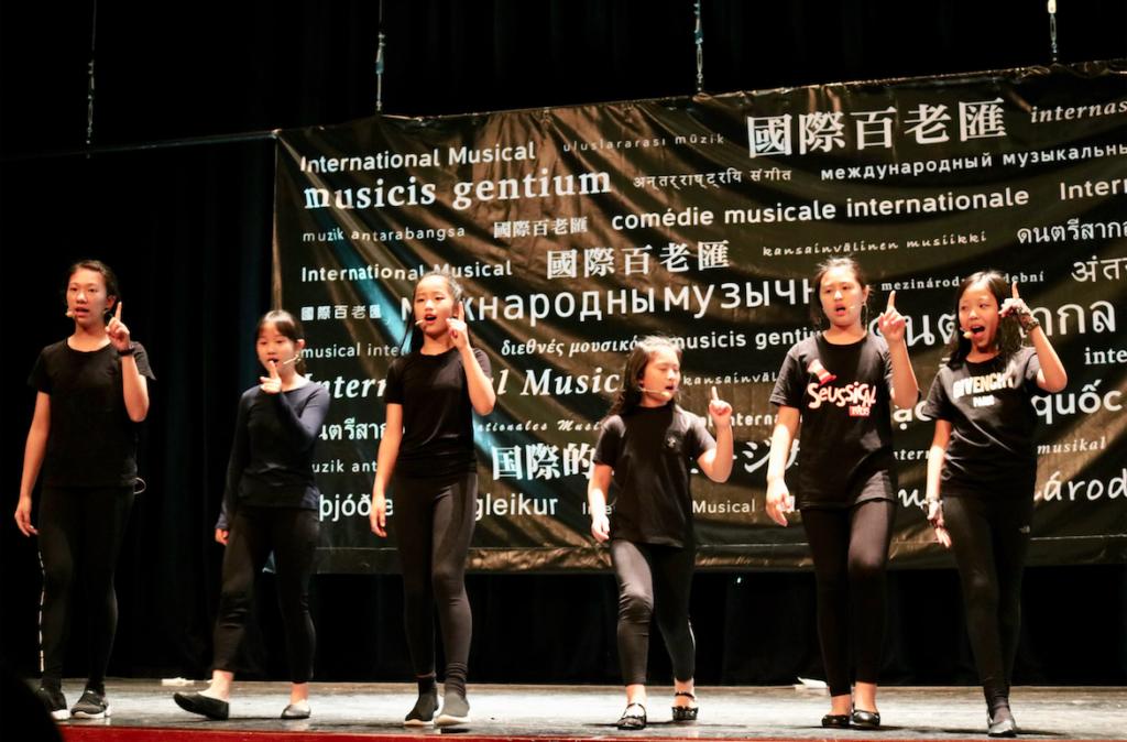 Musical Theatre Ensemble 歌舞整合專業團體班