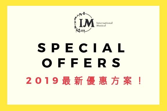 2019 優惠方案 Special Offers