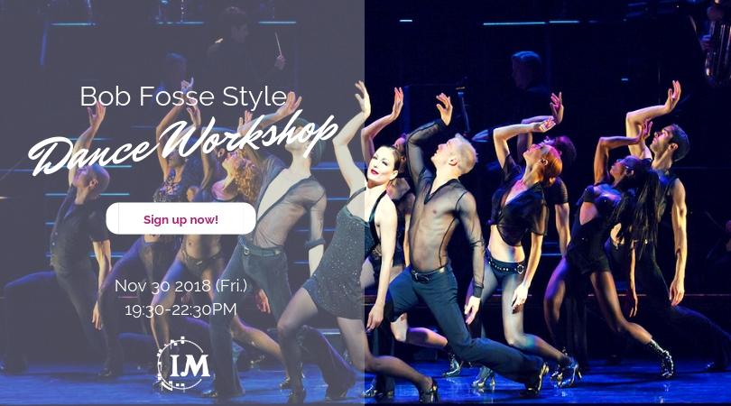 "IM 舞蹈工作坊 Bob Fosse Style ""All That Jazz"" Dance Workshop"